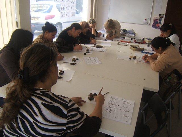 pre alpha atelier calligraphie